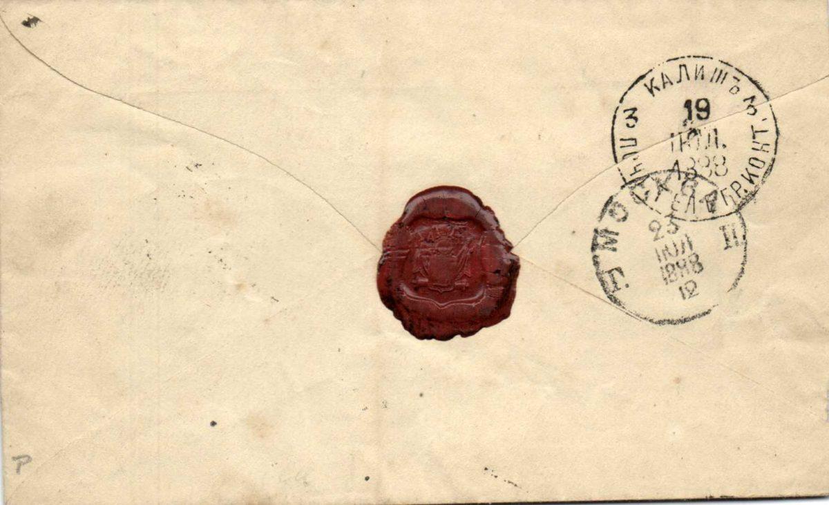 Заказное письмо ДТИ